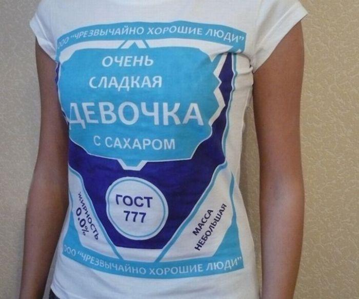 Оригинал записи и комментарии на LiveInternet.ru.  Сладкая девочка.