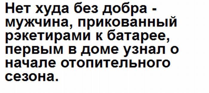 Рис. 8050, добавлено 13.4.2012. Похожие темы: прикольные фразочки