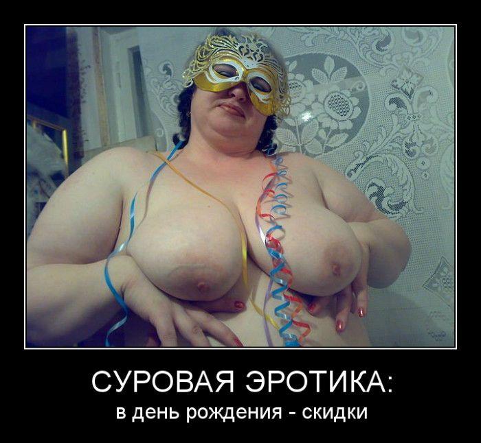 Суровая эротика (16 фото)