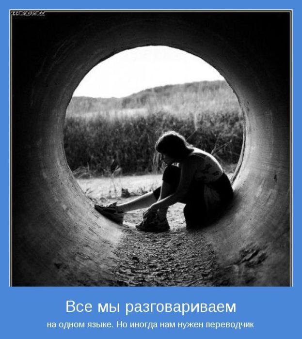 Марта открытки, приколы про одиночество в картинках