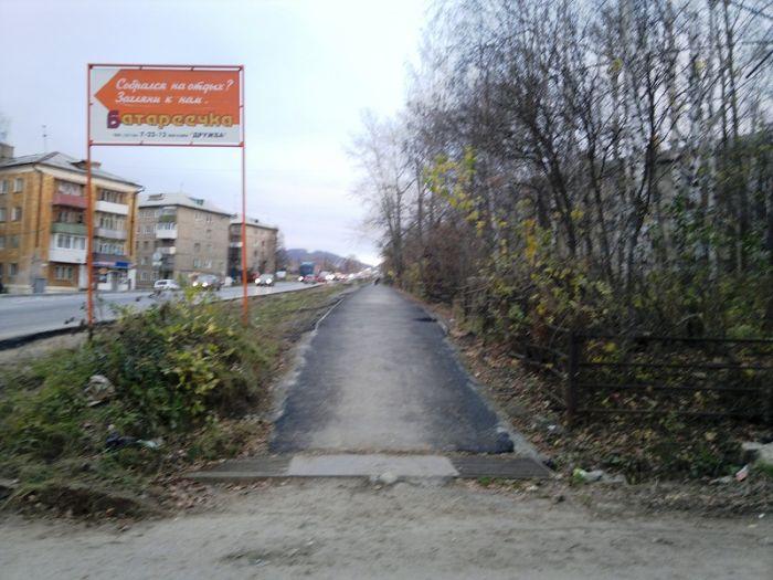 Новые дороги и тротуары Златоуста (33 фото)
