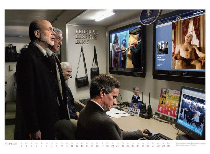 """Политический календарь """"ГАЛЕРЫ-2012"""" (12 картинок)"""