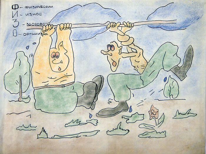 Нарисовать смешную, дембельские картинки приколы