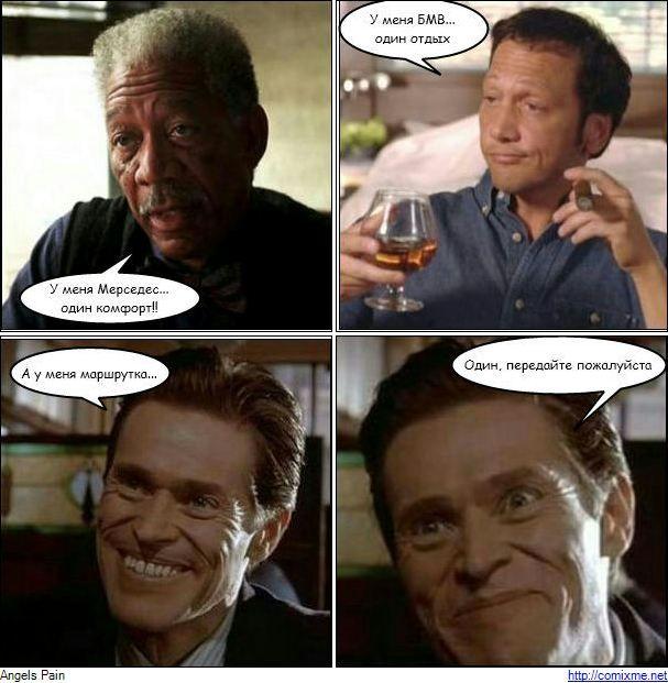 Смешные комикс-миксы. Часть 22 (24 картинок)