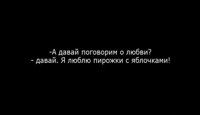 Белые буквы на черном фоне (26 картинок)