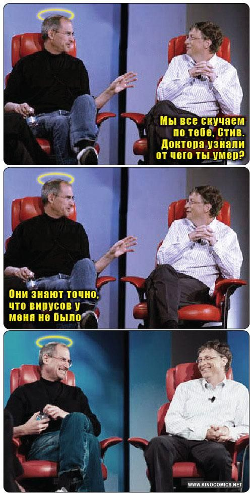 Смешные комикс-миксы. Часть 23 (35 картинок)