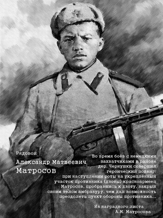 Герои Великой Отечественной Войны (20 фото)