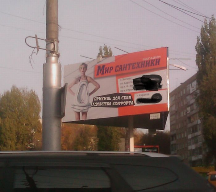 Маразмы в рекламе и не только (58 фото)
