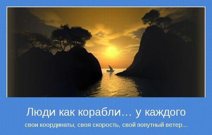 Мотиваторы (19 картинок)