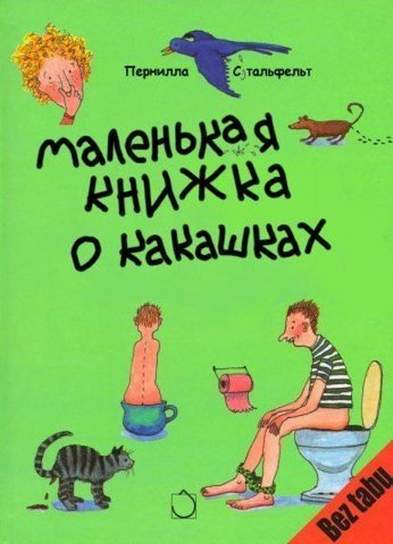 Chevy-Niva :: Просмотр темы - ПРИКОЛЫ-4
