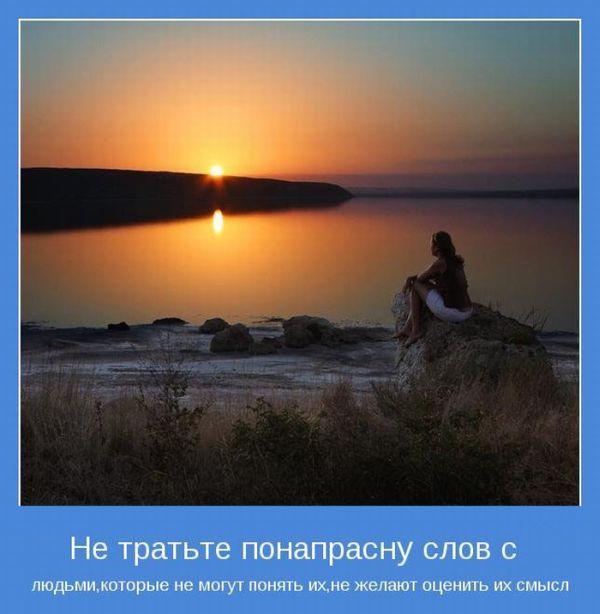 Мотиваторы (18 картинок)