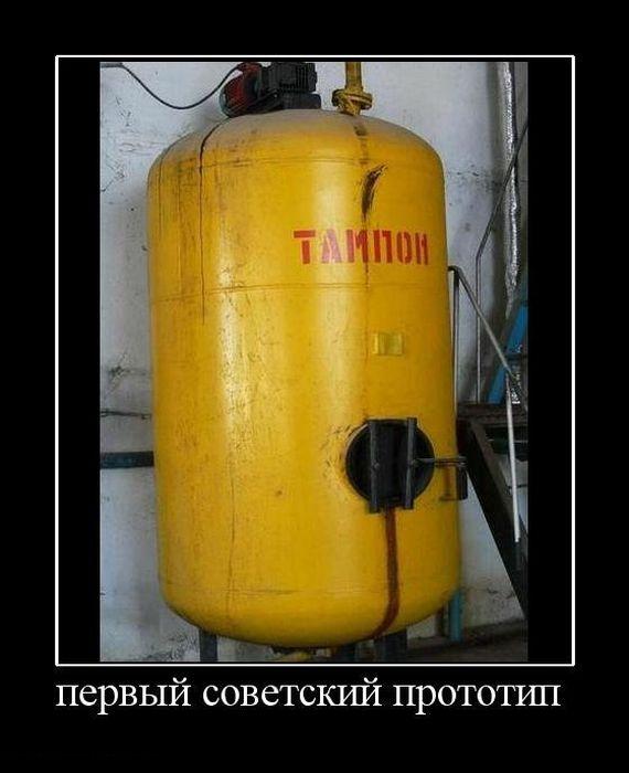 http://trinixy.ru/pics4/20111124/demotivatory_13.jpg