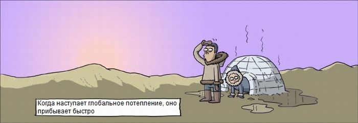 Классные комиксы (34 картинок)