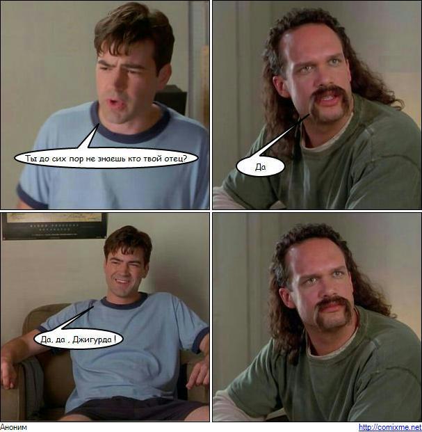 Смешные комикс-миксы. Часть 25 (30 картинок)