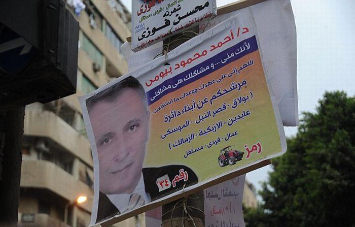 Выборы в Египте (14 фото)