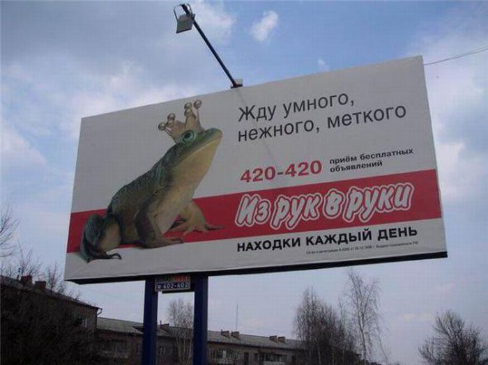 Маразмы в рекламе (27 фото)