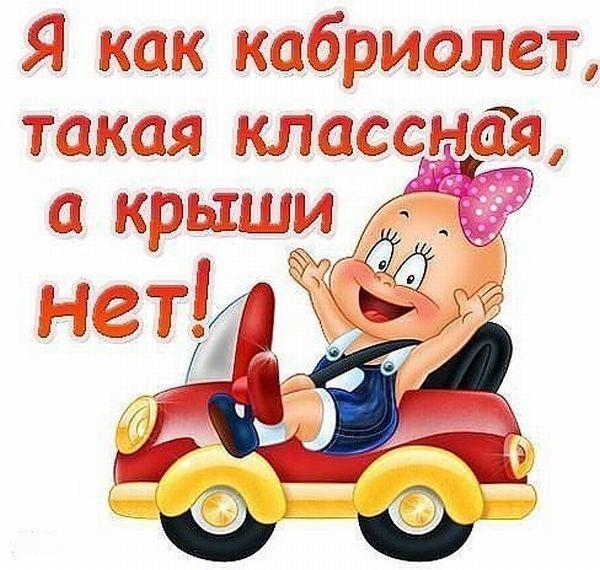 http://cdn.trinixy.ru/pics4/20111129/mult_kartinki_06.jpg