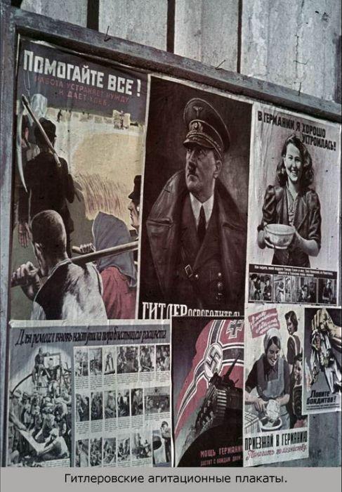Смоленск в окупации 1941-1943 гг. Smolensk_04