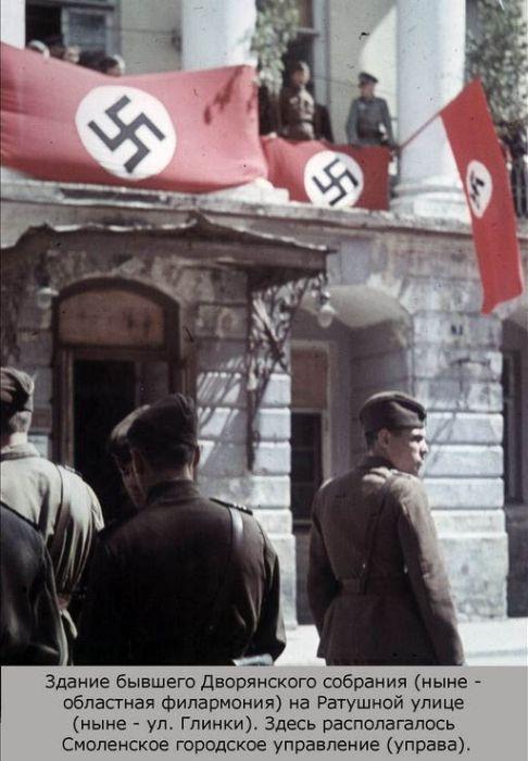 Смоленск в окупации 1941-1943 гг. Smolensk_07