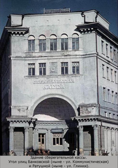 Смоленск в окупации 1941-1943 гг. Smolensk_10
