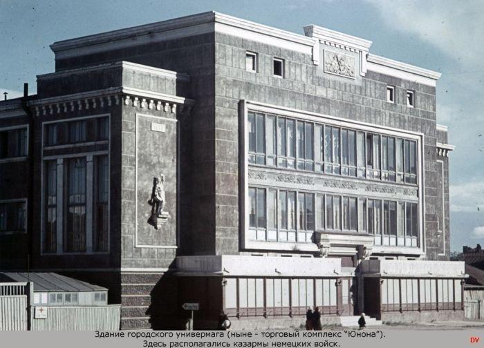 Смоленск в окупации 1941-1943 гг. Smolensk_15