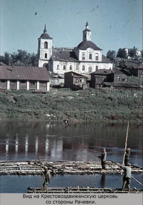 Смоленск в окупации 1941-1943 гг. Smolensk_18