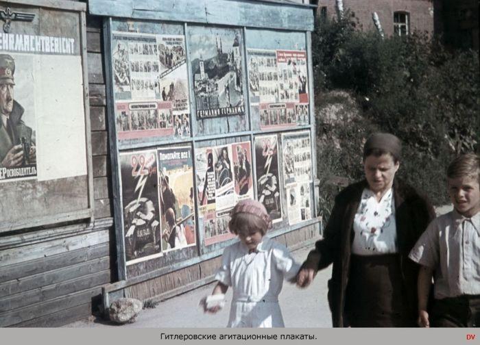 Смоленск в окупации 1941-1943 гг. Smolensk_21
