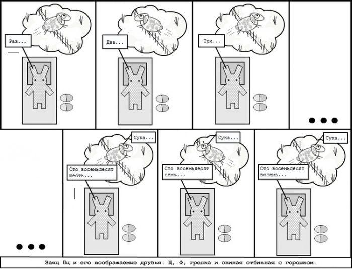 Смешные комиксы (35 картинки)