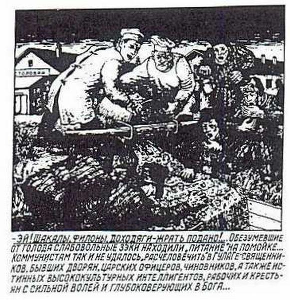 Рисунки из ГУЛАГа Данзига Балаева. Полная версия (43 картинок)
