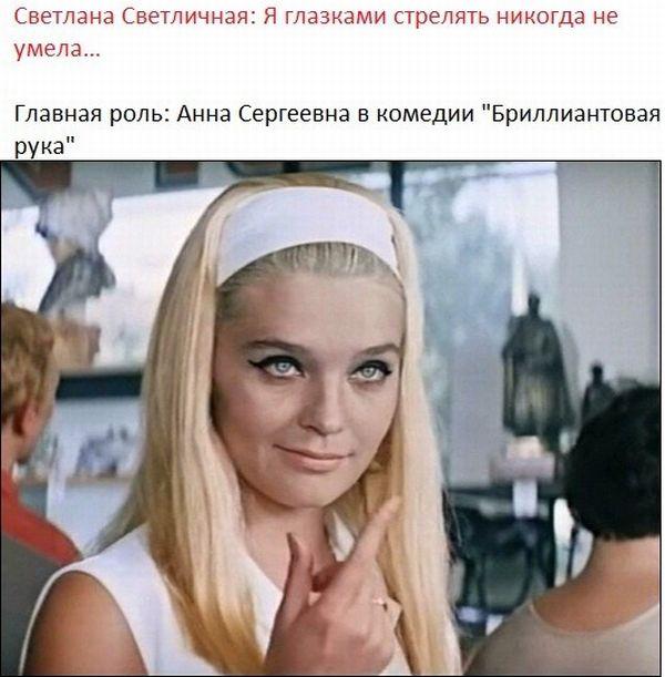 Актрисы советских времен (49 фото)