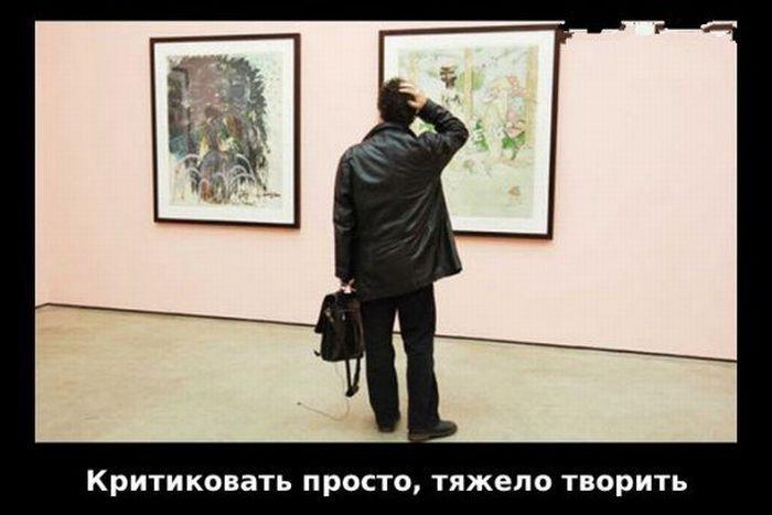 Слова известных людей (27 фото)