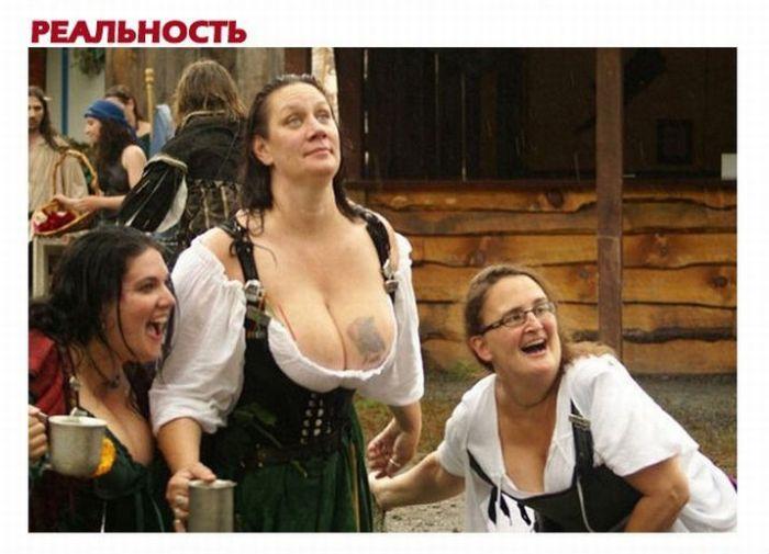 Правда об Октоберфест (2 фото)