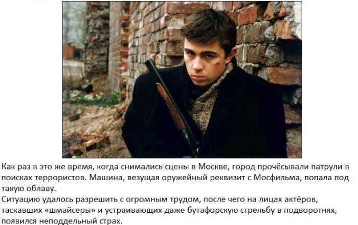 """Факты о фильмах """"Брат"""" и """"Брат-2"""" (7 фото)"""