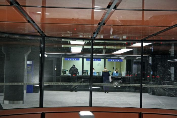 Borisovo Metro Station' .