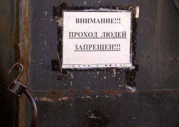 Трудовые будни работников ЖКХ (28 фото)