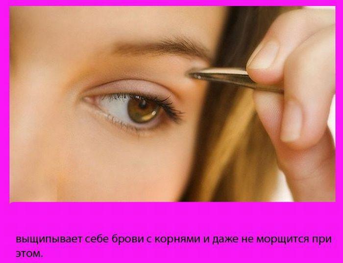 О женщинах (33 картинки)