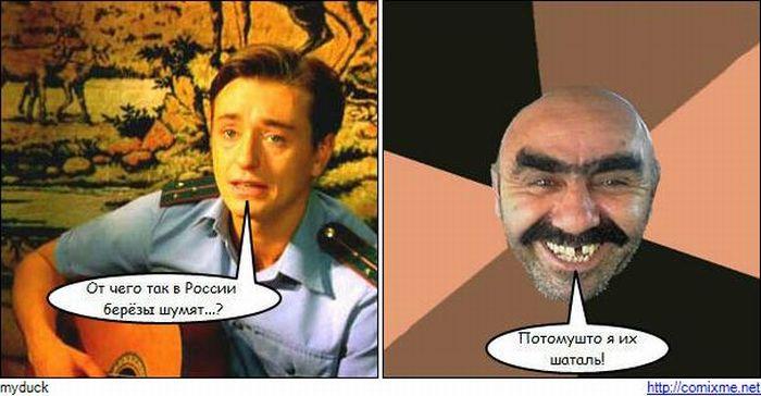Смешные комикс-миксы. Часть 26 (25 картинок)