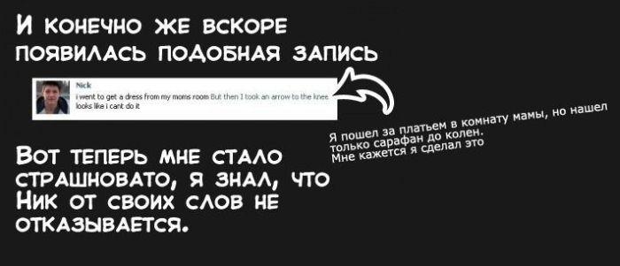 Спор в фейсбуке (7 фото)