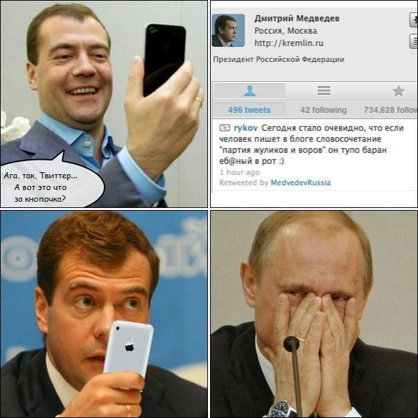 знакомства вич Донецк