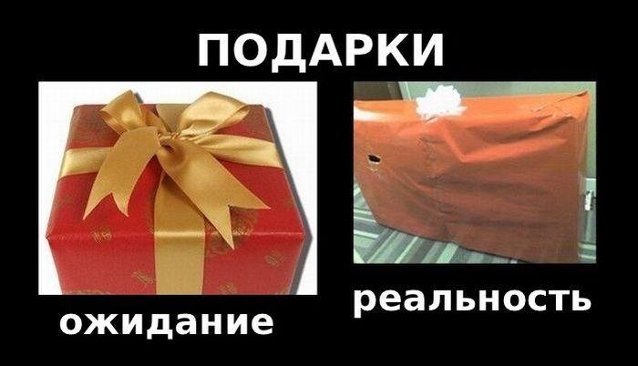 Суровая реальность (8 картинок)