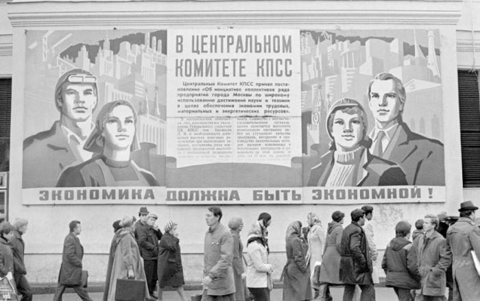 Экскурсия в СССР (46 фото)