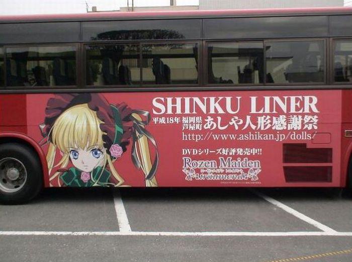 Школьные автобусы Японии (25 фото)