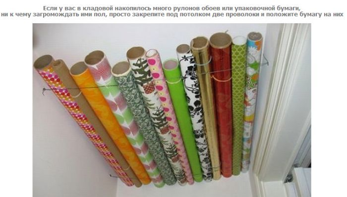 Большие советы Interesnye_idei_05