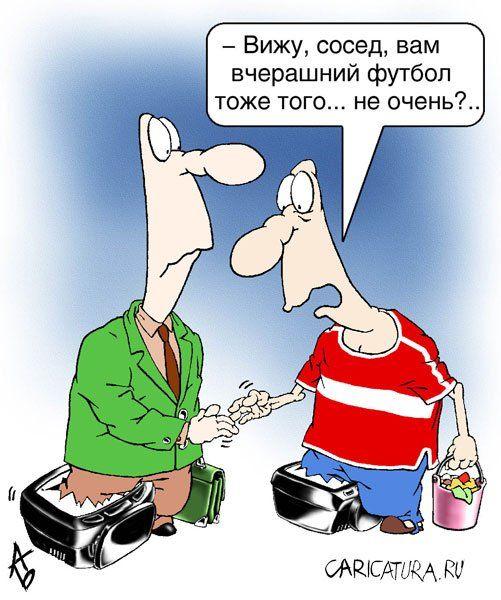 Смешные карикатуры (35 картинок)