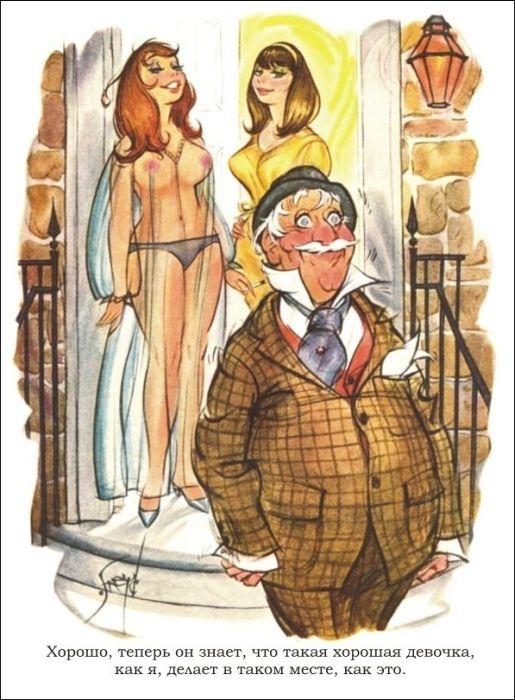 Комиксы для взрослых (93 картинки)