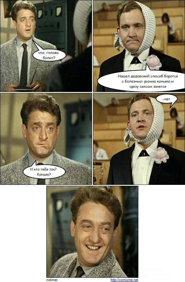 Смешные комикс-миксы. Часть 27 (68 картинок + 3 гифки)