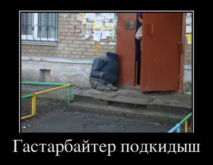 Демотиваторы (32 фото)