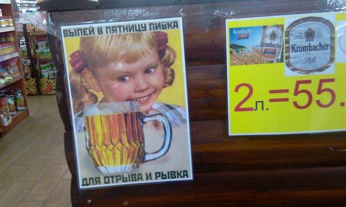 Маразмы в рекламе (62 фото)