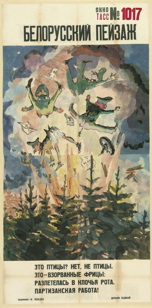 Советские плакаты против фашизма (15 фото)