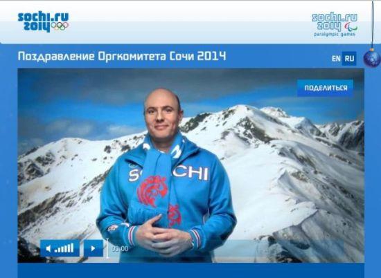 Поздравление на сайте олимпиады